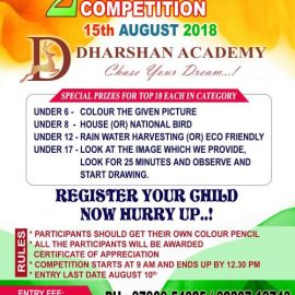 STATE LEVEL DRAWING COMPETITION by DHARSHAN ACADEMY on Aug 15