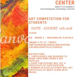 ERGON ACTIVITY CENTER Drawing Competition for Kids
