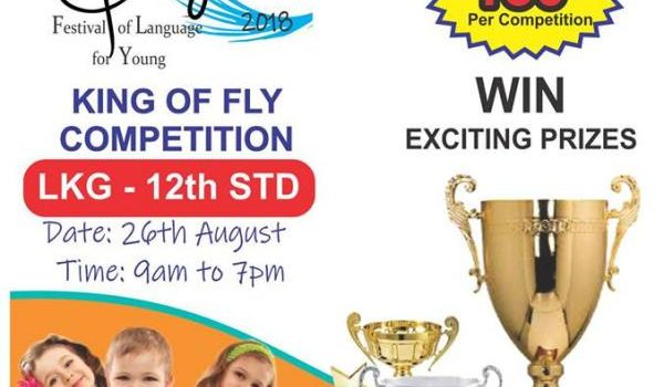 Inter-School FLY Contest for Students of All Age Groups