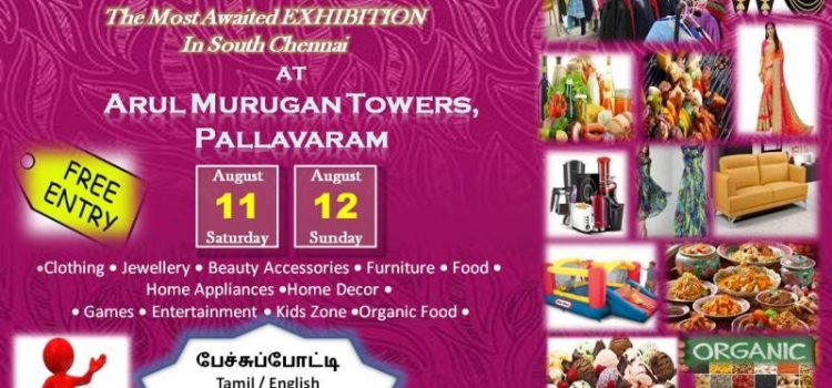 Freedom Fair 2018 & Elocution Competition on 11th & 12th August 2018