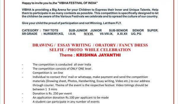 VIBHA FESTIVAL OF INDIA Competitions for AUGUST  Theme :  KRISHNA JAYANTHI