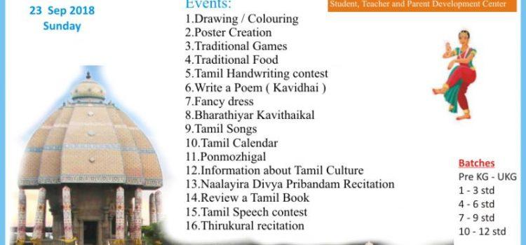 OJAS Kids Tamil Cultural Fest