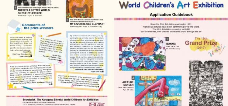 The 20th Kanagawa Biennial World Children's Art Exhibition