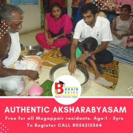 Brainekids Free Authentic Aksharabyasam