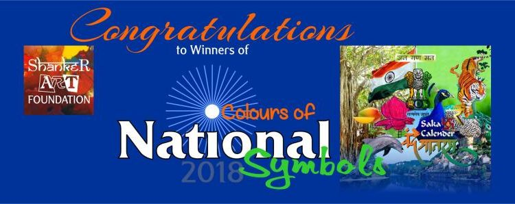 Colours of National Symbols 2018 : 7th All India Children Art Contest Results