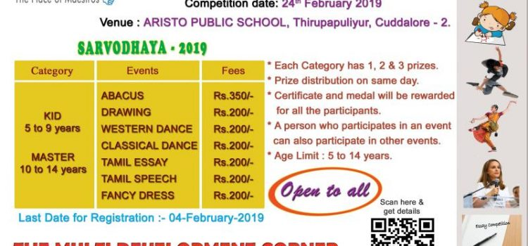 4th Zonal Level Competition 2019 | MDC – SARVODHAYA 2019 at Cuddalore