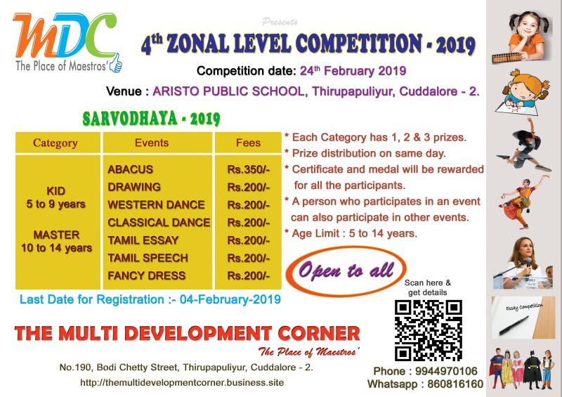 4th Zonal Level Competition 2019 | MDC – SARVODHAYA 2019 at