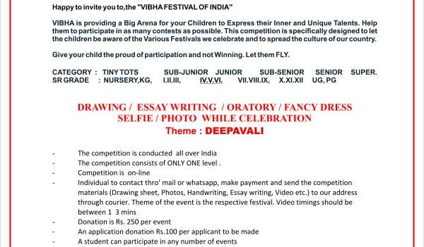 VIBHA FESTIVAL OF INDIA-2018-19 MONTH OF NOVEMBER