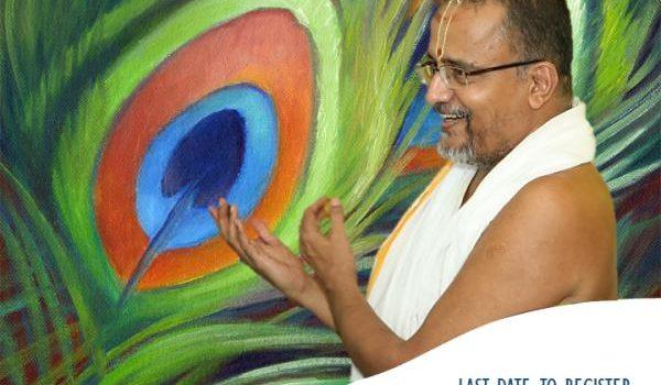 Madhura Geetham Bhajan Contest