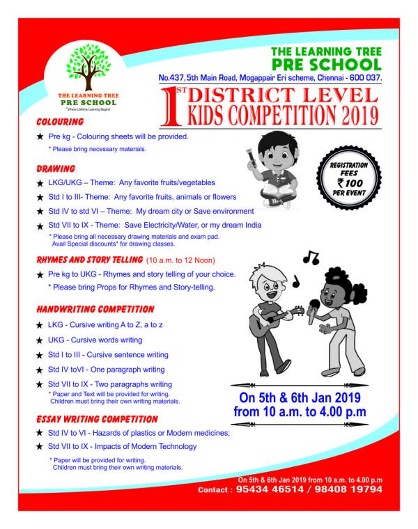 District Level Kids Competition 2019 Kids Contests