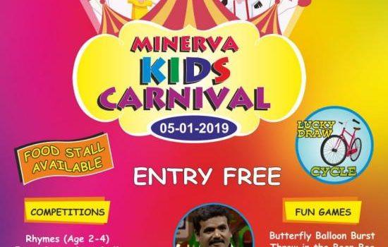 Minerva Kids Carnival