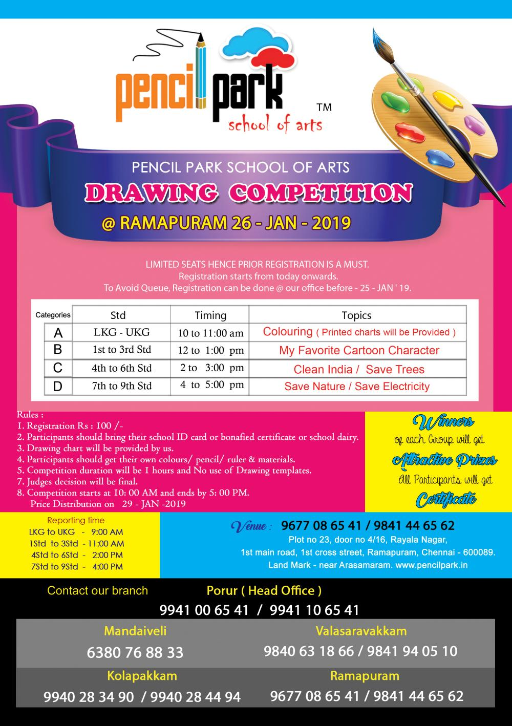 Pencilpark Drawing Competition on 26- JAN - 2019 - Kids ...