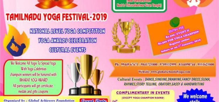 TAMILNADU YOGA FESTIVAL – 2019