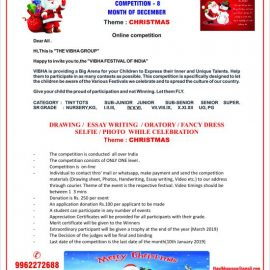 VIBHA FESTIVAL OF INDIA-2018-19 MONTH OF DECEMBER ONLINE COMPETITION
