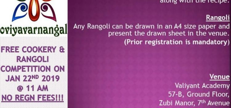 Free cookery and Rangoli Competition for All