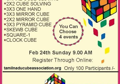 TAMILNADU CUBE OPEN TOURNAMENT Feb 2019
