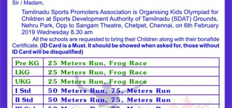 Kids Olympiad 2019 for Children by Tamilnadu Sports Promoters Association
