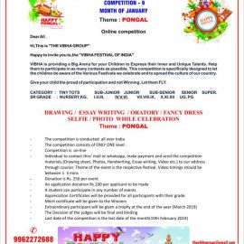 VIBHA FESTIVAL OF INDIA-2018-19 MONTH OF JANUARY ONLINE COMPETITION