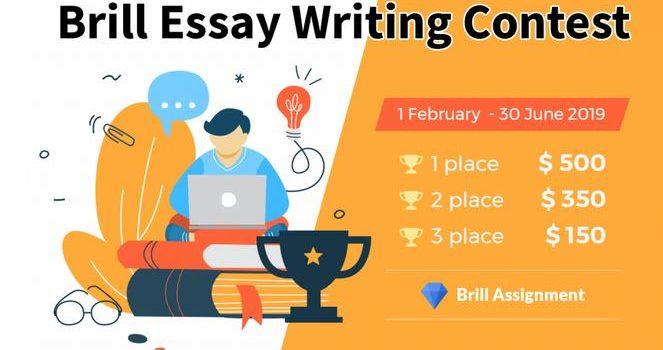 Brill Essay Writing Contest 2019
