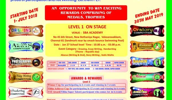 INTERNATIONAL – VIBHA CULTURALS-2018-19 / ON STAGE – COMPETITION