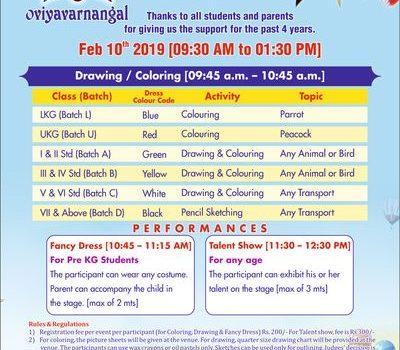 Oviyavarnangal – Mega event on Feb 10th 2019