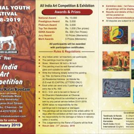 National Youth Festival 2019 – All India Art Competition