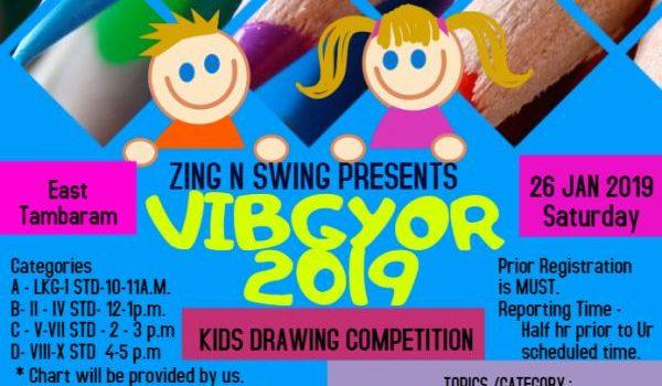 VIBGYOR 2019 | KIDS DRAWING COMPETITION