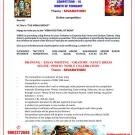 VIBHA FESTIVAL OF INDIA-2018-19 MONTH OF FEBRUARY 2019 ONLINE COMPETITION