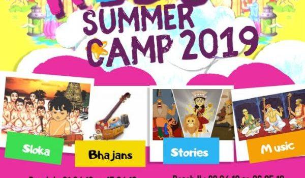 MMV Trust Summer Camp 2019