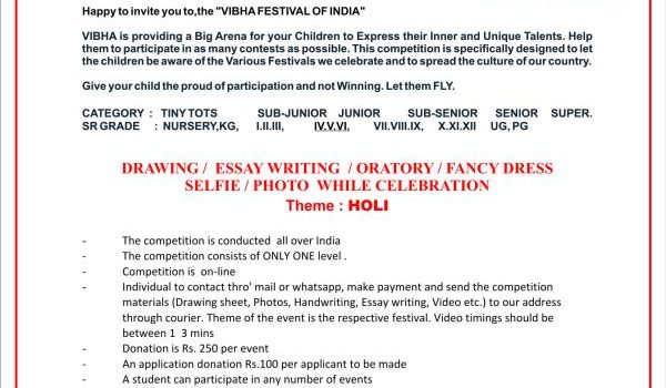 VIBHA FESTIVAL OF INDIA-2018-19 MONTH OF MARCH ONLINE COMPETITION