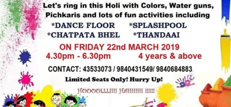 Holi Hungama at Hansel and Gretel kids on March 22, 2019