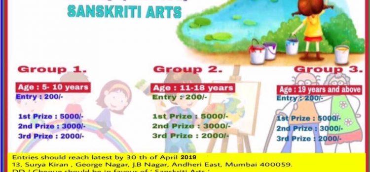 Indradhanush All India Art Contest 2019 by Sanskriti Arts, Mumbai