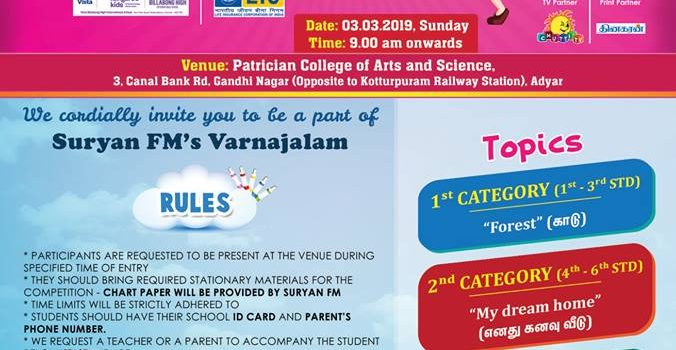 Suryan FM Varnjalam Drawing Competition 2019 on March 3