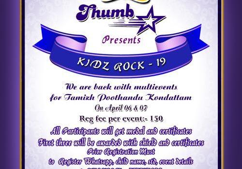 Kidz Rock – 2019 on April 6 & 7