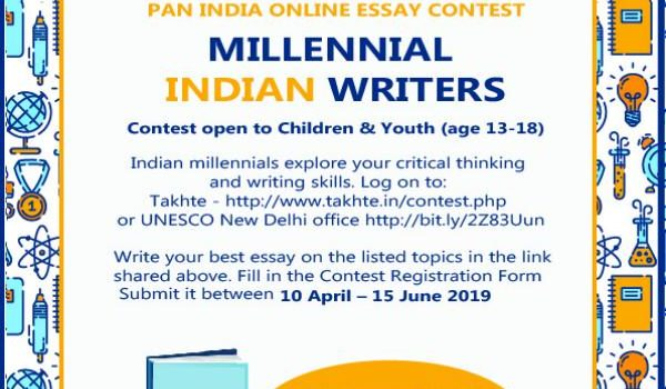 TAKHTE & UNESCO Pan India Essay Contest 2019 'MILLENNIAL INDIAN WRITERS'