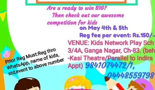 Kids Contest – 19 from Kids Network On 4th & 5th MAY 2019