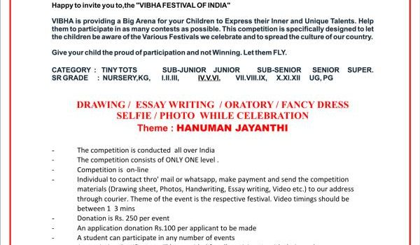 VIBHA FESTIVAL OF INDIA-2018-19 MONTH OF APRIL ONLINE COMPETITION