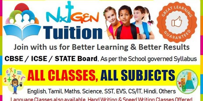 Classes for Kids, Tuition Classes for Kids