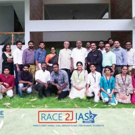 Race2IAS : India's First Model Civil Service Exam For School & College Students