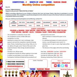 VIBHA FESTIVAL OF INDIA-2019-20 MONTH OF JUNE – MONTHLY ON-LINE COMPETITION – 07/06/2019