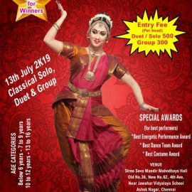 SPRITZAA 2k19 DANCE COMPETITIONS FOR YOUNG TALENTS