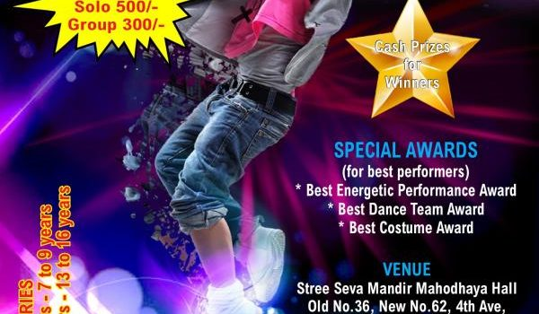 SPRITZAA 2K19 YOUNG TALENTS DANCE COMPETITIONS