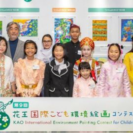 10th Kao International Environment Painting Contest for Children 2019