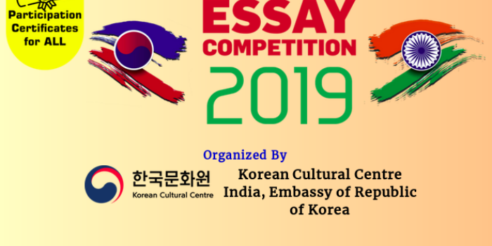 7th All India Korea-India Friendship Essay Competition 2019