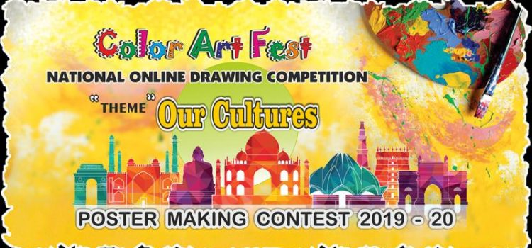 Color Art Fest 2019 – 20 National Online Drawing Competition for Grade 1 to Grade 12