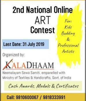 Quest for Art – Online National Art Contest 2019