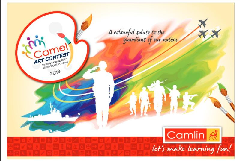 Camel Art Contest 2019 – Kids Contests