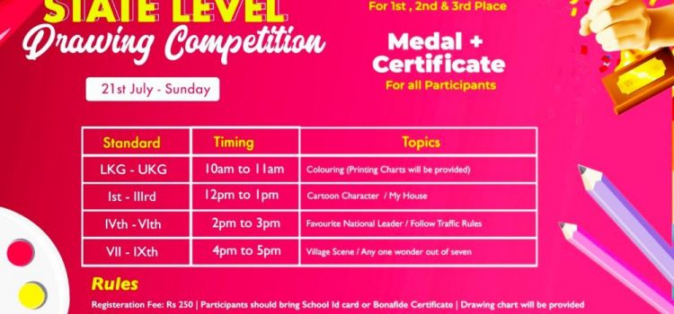 Decathlon Presents State Level Drawing Competition