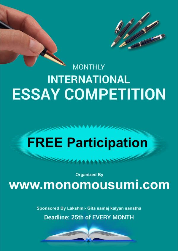 Essay writing contest for middle
