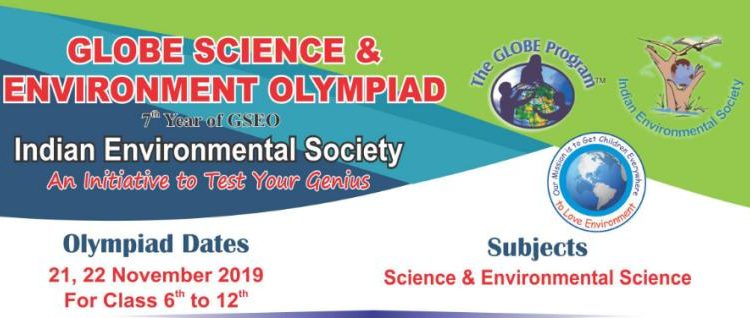 GLOBE Science & Environment Olympiad 2019
